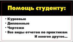 """Решаем любые тесты ОЮИ 200 рублей. только """"хорошо"""" и """"отлично"""""""