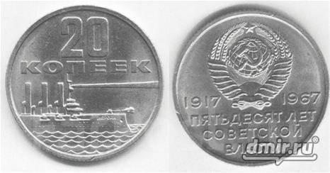 сколько стоит 2 рубля гагарин 2001