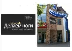 Мастер ногтевого сервиса. ИП Соколов В.Е. Улица Некрасовская 53а