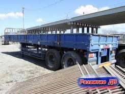 Daehan. Бортовой полуприцеп-площадка Trailer (Ю. Корея), 25 000 кг.