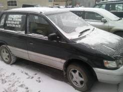 Кузов на MMC RVR 92 N23W 4G63 4WD. Mitsubishi RVR, N21W, N23W, N23WG Двигатель 4G63