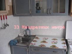 1-комнатная, улица Овчинникова 14. Столетие, агентство, 33,0кв.м. Кухня