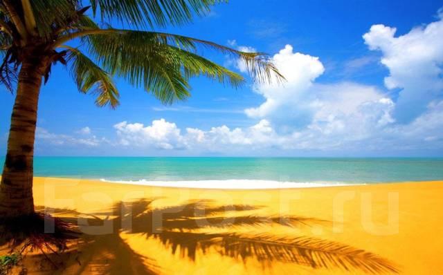 """Таиланд. Паттайя. Пляжный отдых. Подарок! Хорошие скидки! Туроператор """"Альфа и Омега"""" в ТЦ """"Изумруд"""""""