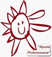 """Агентство """"Арина Родионовна"""" : няни, сиделки, домработницы"""
