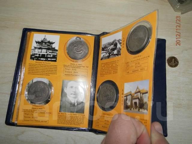 Альбом для монет китай альбом для хранение монет к