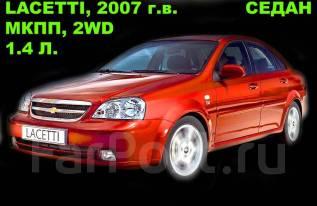 Chevrolet Lacetti. J200, F14D3