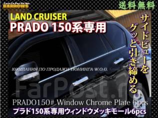 Молдинг стекла. Toyota Land Cruiser Prado, TRJ150W