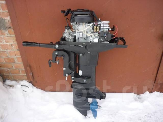 лодочный мотор нептун красноярск