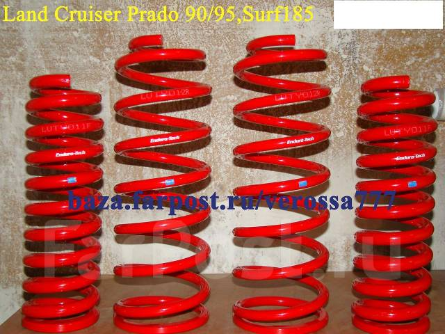 Пружина подвески. Toyota Hilux Surf, RZN185, KDN185W, RZN185W, VZN185, VZN185W, KZN185, KZN185W, KZN185G, KDN185 Toyota Land Cruiser Prado, VZJ95W, VZ...