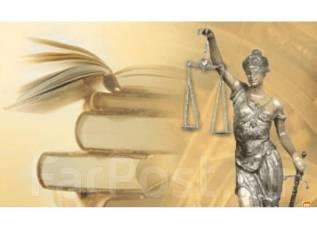 Юристам отчеты, дипломы, курсовые и иные работы. Антиплагиат! НЕ Фирма