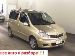 Toyota Funcargo. 20, 2NZ
