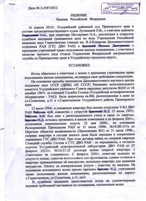 Трудовой договор для фмс в москве Дорожная улица правила оформления трудового договора образец