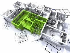 Техническое обследование, Проектирование, Перепланировка помещений