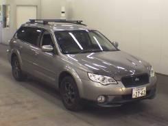 Накладка на бампер. Subaru Outback, BP9, BPH, BPE