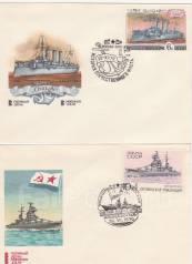 Конверты Первого дня Министерства связи СССР
