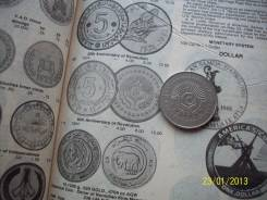 Алжир. 5 динар. 1984 г.
