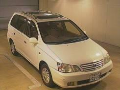 Toyota Gaia. SXN10