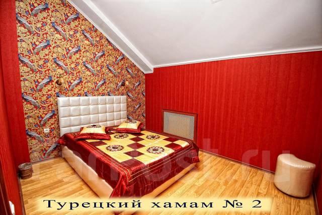 """VIP ! ! ! Банный комплекс """"Парадиз"""" Финская, Турецкая и Русская Баня"""