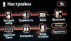 Русификация штатных мониторов, перевод мили-км