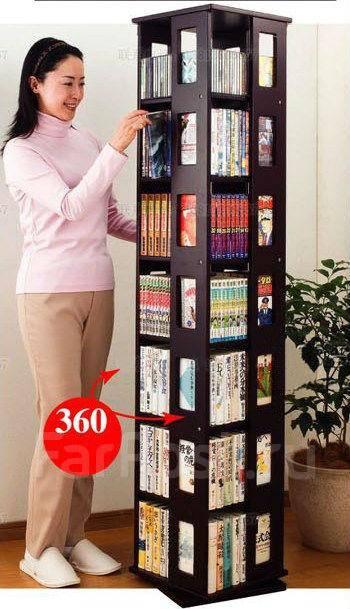 Полки книжные. Под заказ