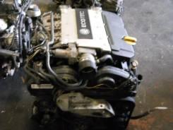 Двигатель Opel Omega Vectra C 3.2 V6 H6Z32SE