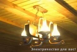 Услуги опытного электрика по разумным ценам (г. Владивосток+ Артём)