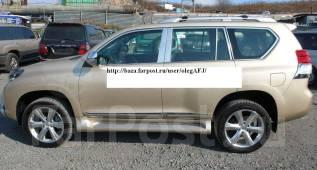 Рейлинг. Toyota Land Cruiser Prado, GDJ150, GDJ150L, GDJ150W, GRJ150, GRJ150L, GRJ150W, KDJ150, KDJ150L, LJ150, TRJ150, TRJ150L, TRJ150W, RZJ150