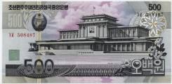 Вона Северокорейская.