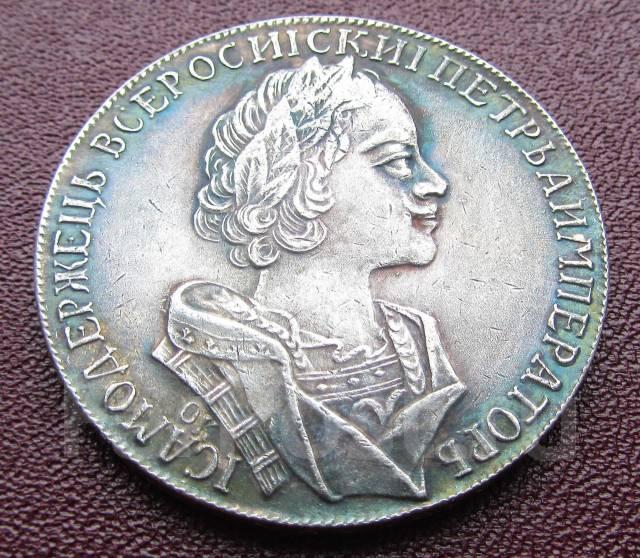Монеты 1723 года фото купить чешскую крону в спб