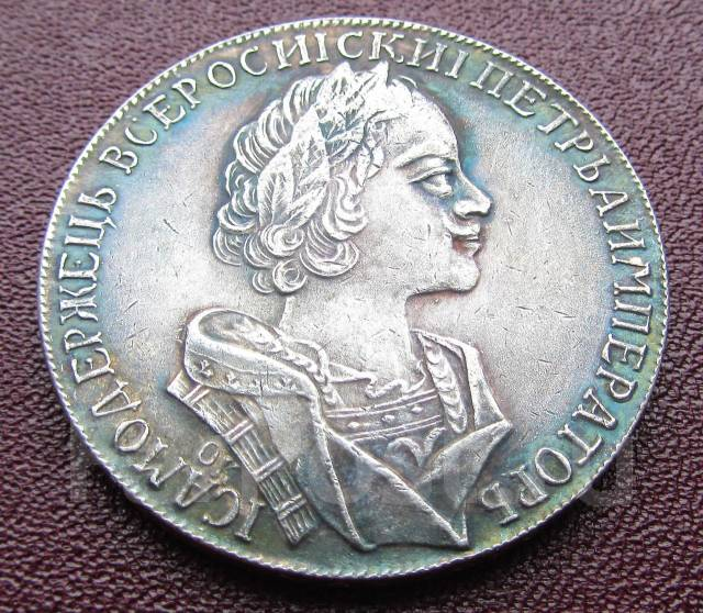 коньяк шустова 1863 1913