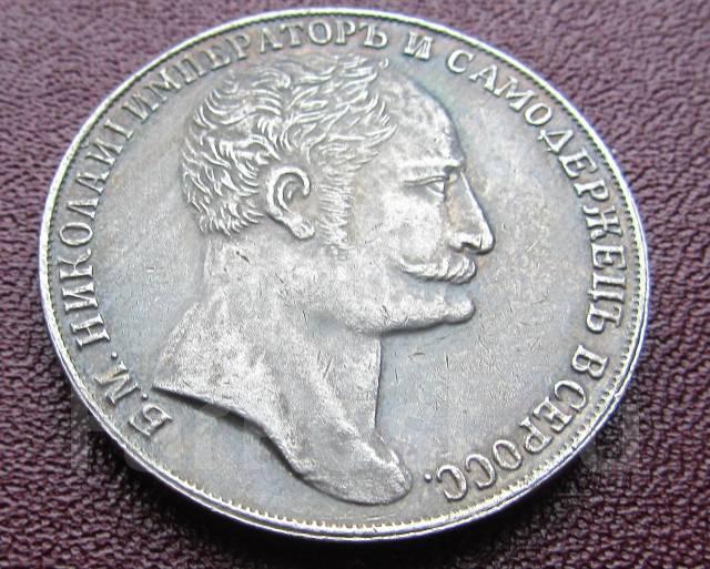 Рубль николая 1 1845 года цена смотреть монеты германии покупка продажа