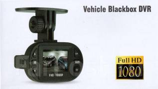 Vehicle Blackbox DVR