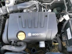 Двигатель 1.8 16V Z18XE OPEL Astra  Zafira Meriva Vectra