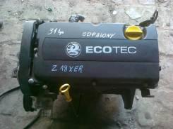 Двигатель 1.8 Z18XER OPEL Vectra  Zafira  Astra Meriva