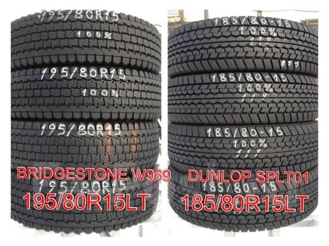 Купить шины на грузовую газель в спб шины 205/70 r15 зимние шипованные купить
