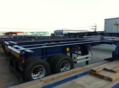 Korea Trailer. Новый полуприцеп-контейнеровоз , 20 футов, 25 000 кг. Под заказ