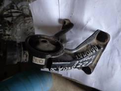 Подушка коробки передач. Toyota Vista, ZZV50 Двигатели: 1ZZFE, 1ZZ, 1ZZFE 1ZZ