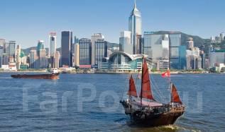 Гонконг. Гонконг. Экскурсионный тур. Гонконг! Экскурсионный тур!