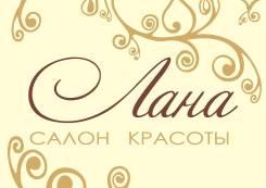 """Мастер ногтевого сервиса. ООО """"ЛАНА"""". Улица Олега Кошевого 31"""