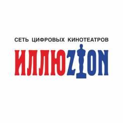 """Видеомонтажер. ООО """"Синема"""". Улица Набережная 3"""