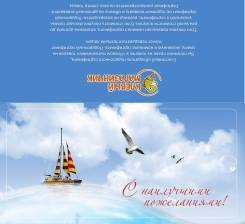 """Клёвый Подарочный сертификат от """" Клёвого Магазинчика"""" 1000 руб"""