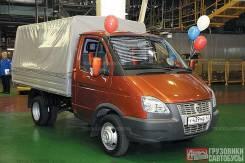 ГАЗ 3302. Продам ГАЗель-3302, 2 900куб. см., 1 500кг.
