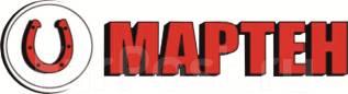 """Бухгалтер по учету ТМЦ. Менеджер по учету товаров (бухгалтер). ООО """"МАРТЕН"""". Угловое (Поворот)"""