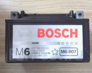 Bosch. 7 А.ч., производство Европа