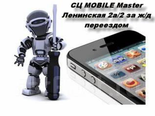Ремонт телефонов, планшетов. Apple, Samsung, SONY, LG, Nokia, и т. д.
