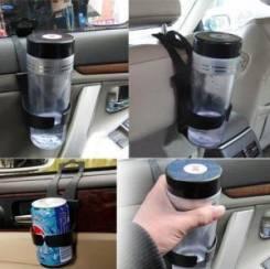 Подстаканник в авто - держатель напитков на дверь и не только