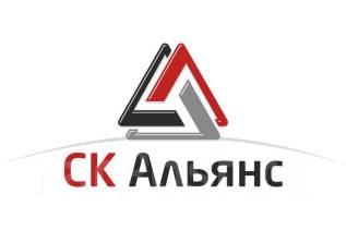 """Прораб. ООО """"СК Альянс"""". Г.Владивосток"""