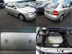 Opel Astra. SEDAN, X18XE