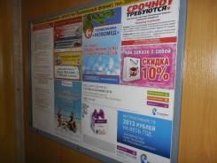 Реклама в лифтах на стендах