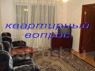 2-комнатная, улица Бородинская 31. Вторая речка, агентство, 48 кв.м. Комната